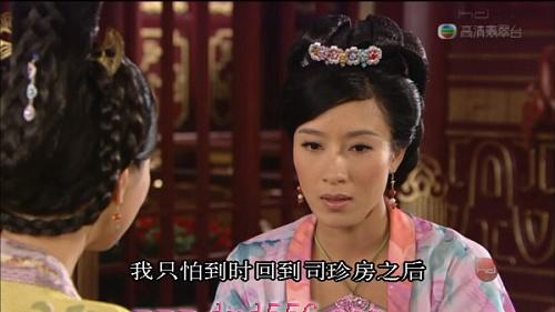 宫心计/刘三好 4d9 佘诗曼/杨怡/关菊英/米雪